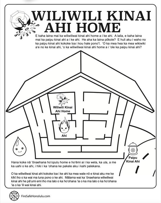 Wiliwili kinai ahi home worksheet